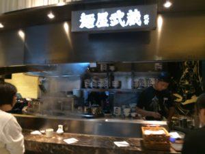 麺や武蔵店内2
