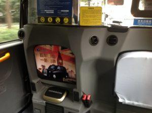 ロンドンタクシー (1)
