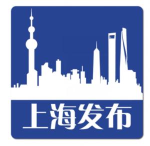 上海发布4