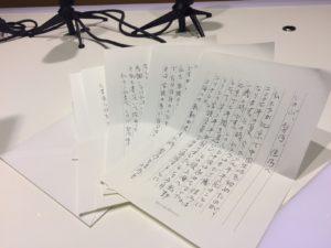 radio_letter_5