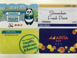 会員カード2